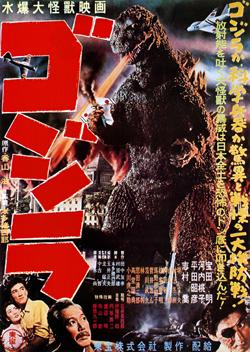 Gojira_1954_Japanese_poster_ok