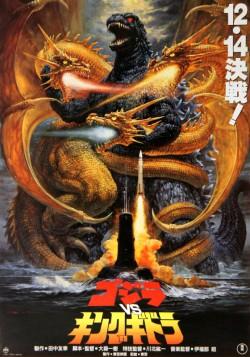 1991_ghidorah_poster