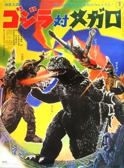 gcm_1973_poster_jap