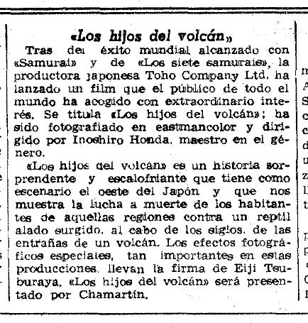 1958-04-23