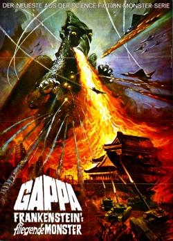gappa_poster_02