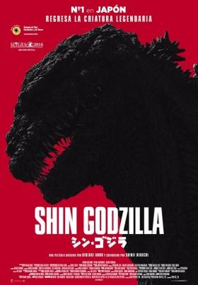 shin_godzilla__poster_final_1_med2