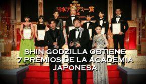 premios_shin_godzilla_LOGO