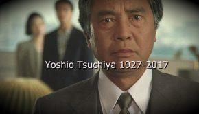 tsuchiya_obi